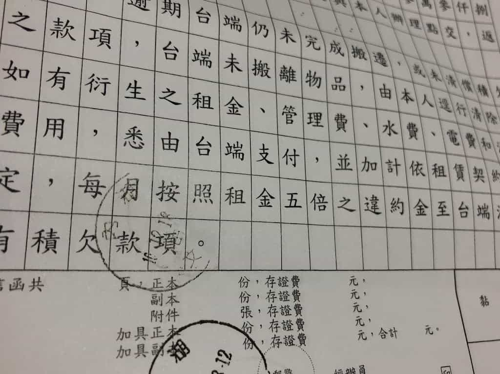 請神容易送神難(三)